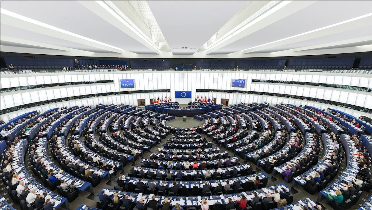 Пленарната зала на Европейския парламент в Страсбург