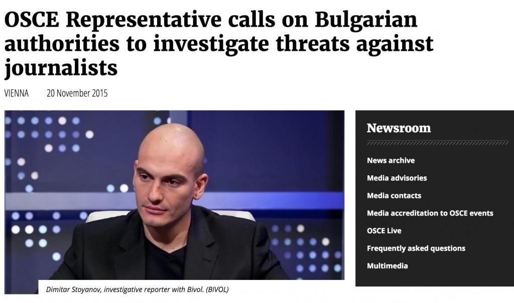 След репортаж за ПИБ нашият кореспондент Димитър Стоянов беше уволнен от работата си в телевизия Агро ТВ.