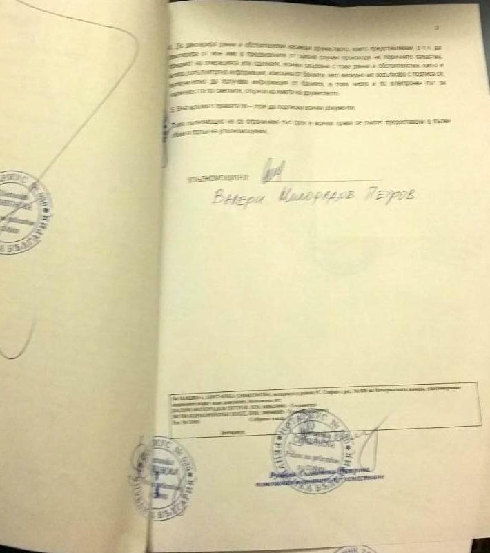 След ПИБ и ОЛАФ, Валери Петров издаде пълномощно и на Биволъ, за да проверим движението по сметките на фирмата му.