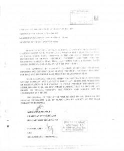 Писмо от бившите шефове на Булгартабак, с което се дават права за дистрибуция на контрабандиста Салам Фарадж