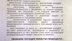 penkov-borisov-3