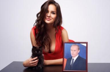 Снимка от сайта на Алиса Харчева, предлагаща котенце на Путин.