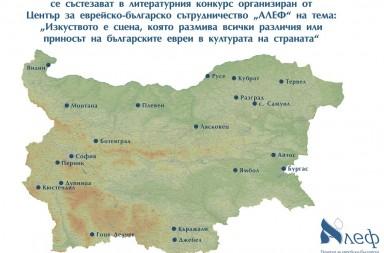 Map_2016