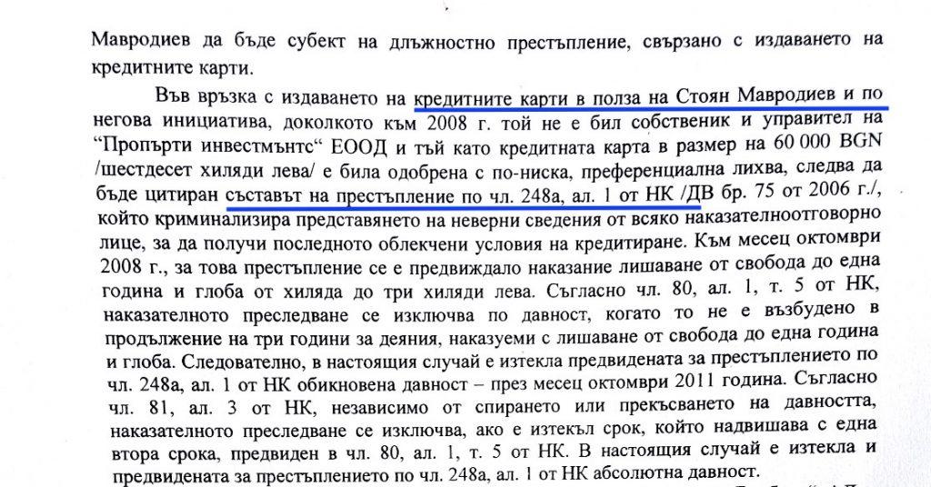 mavrodiev-nk