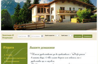 rashidov-house