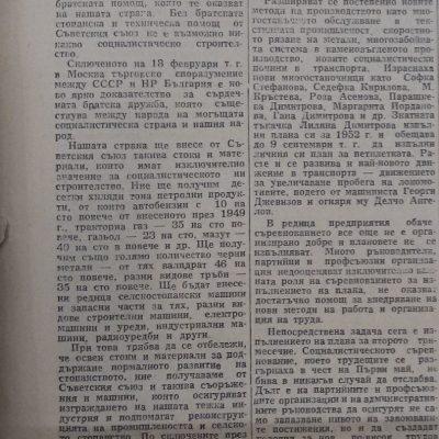bokov-01.05.50-121