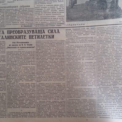 bokov-07.01.53-1