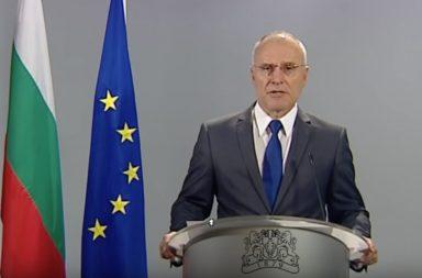 Димитър Радев обявява резултатите от стрес-теста на българските банки.