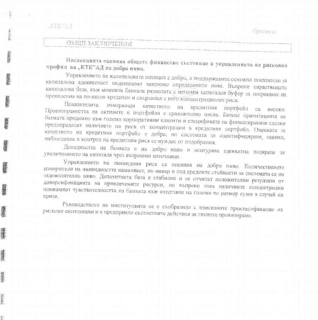 report-resume-ktb