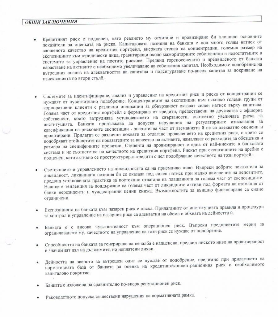 report-resume-pib