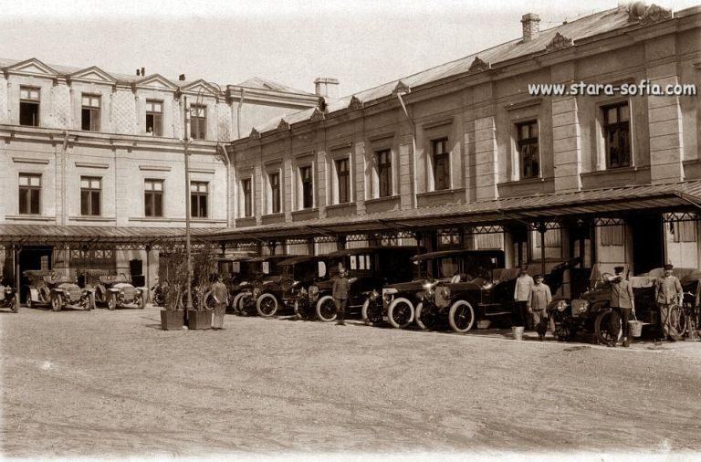 Царските конюшни. Снимка: stara-sofia.com