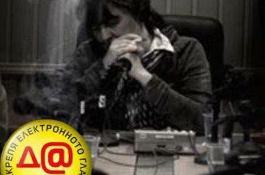 Последната профилна снимка във Facebook на Ирен Филева