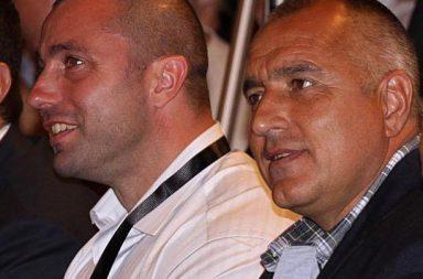 Александър Сталийски и Бойко Борисов