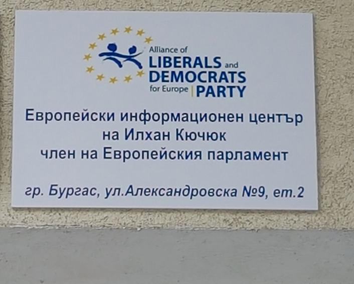 След разследване за безотчетната надбавка от 4342 евро месечно...  Европейският парламент под натиск