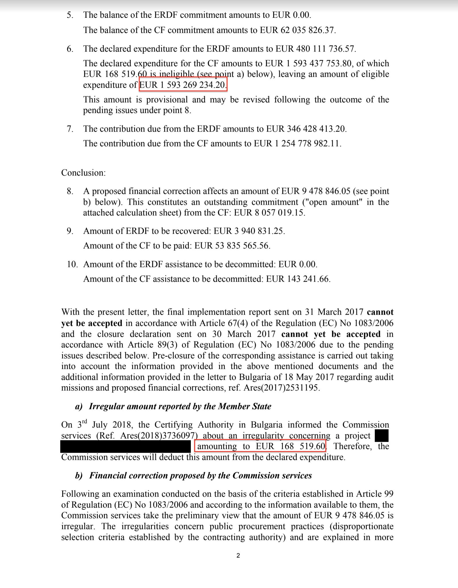 ДжиПиГейт: Тежък институционален провал в разследванията за злоупотреби на еврофондове