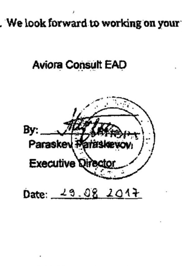 Мрежите на Задкулисието: Пеевски контролира влияние чрез адвокати с милиони през фирма-разпределител