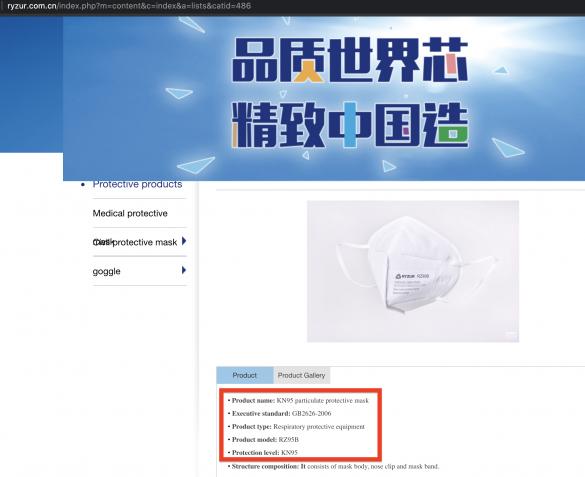Как България купи с европари китайски маски-менте