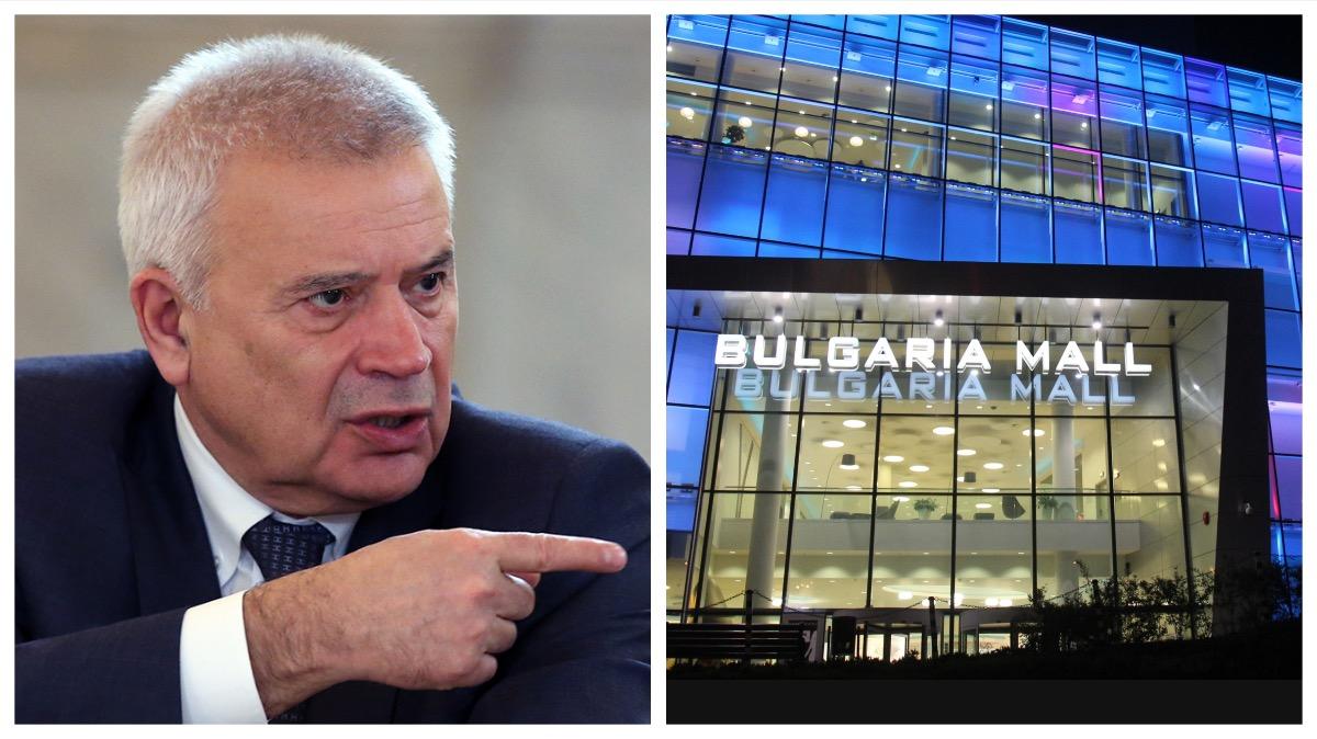 OpenLux: Шефът на Лукойл – собственик на България Мол | Bivol.bg